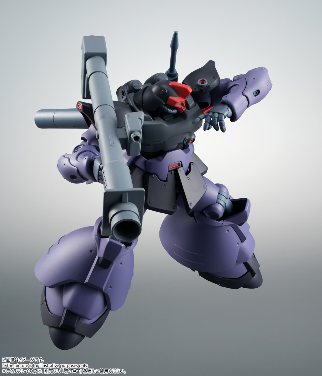 ROBOT魂〈SIDE MS〉『MS-09R-2 リック・ドムⅡ ver. A.N.I.M.E.』機動戦士ガンダム0083 可動フィギュア-009