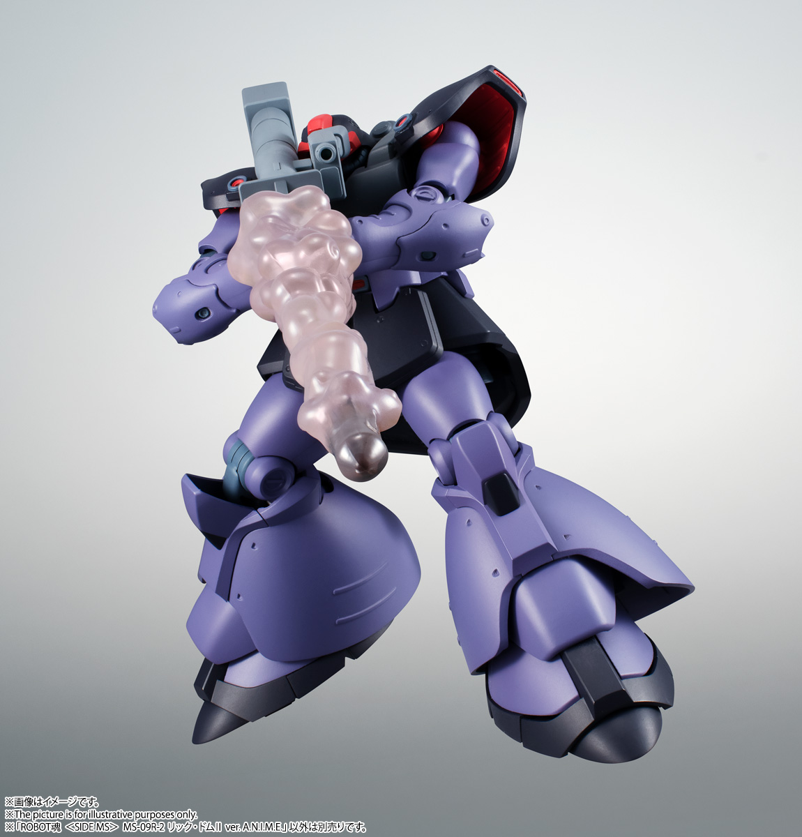 ROBOT魂〈SIDE MS〉『MS-09R-2 リック・ドムⅡ ver. A.N.I.M.E.』機動戦士ガンダム0083 可動フィギュア-012