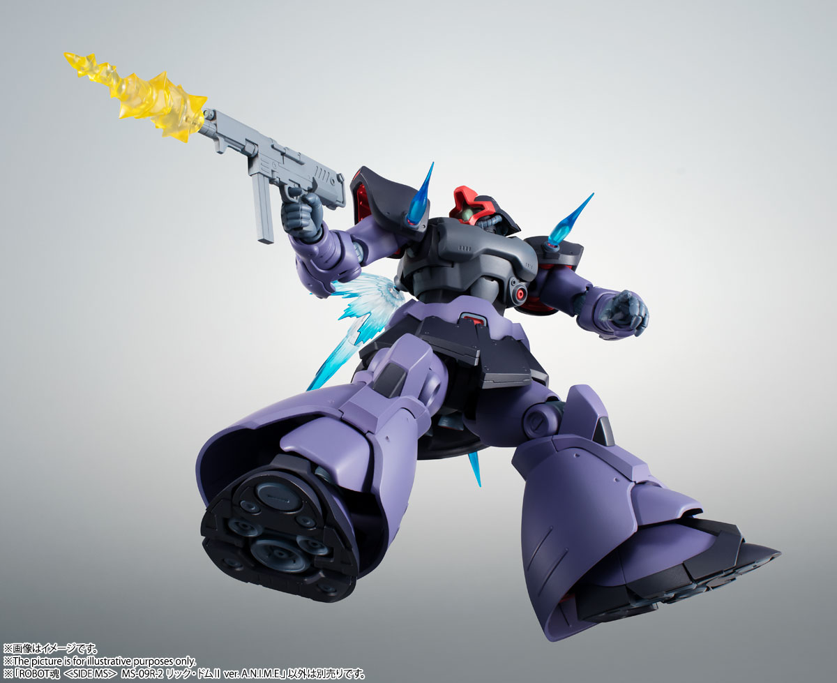 ROBOT魂〈SIDE MS〉『MS-09R-2 リック・ドムⅡ ver. A.N.I.M.E.』機動戦士ガンダム0083 可動フィギュア-013