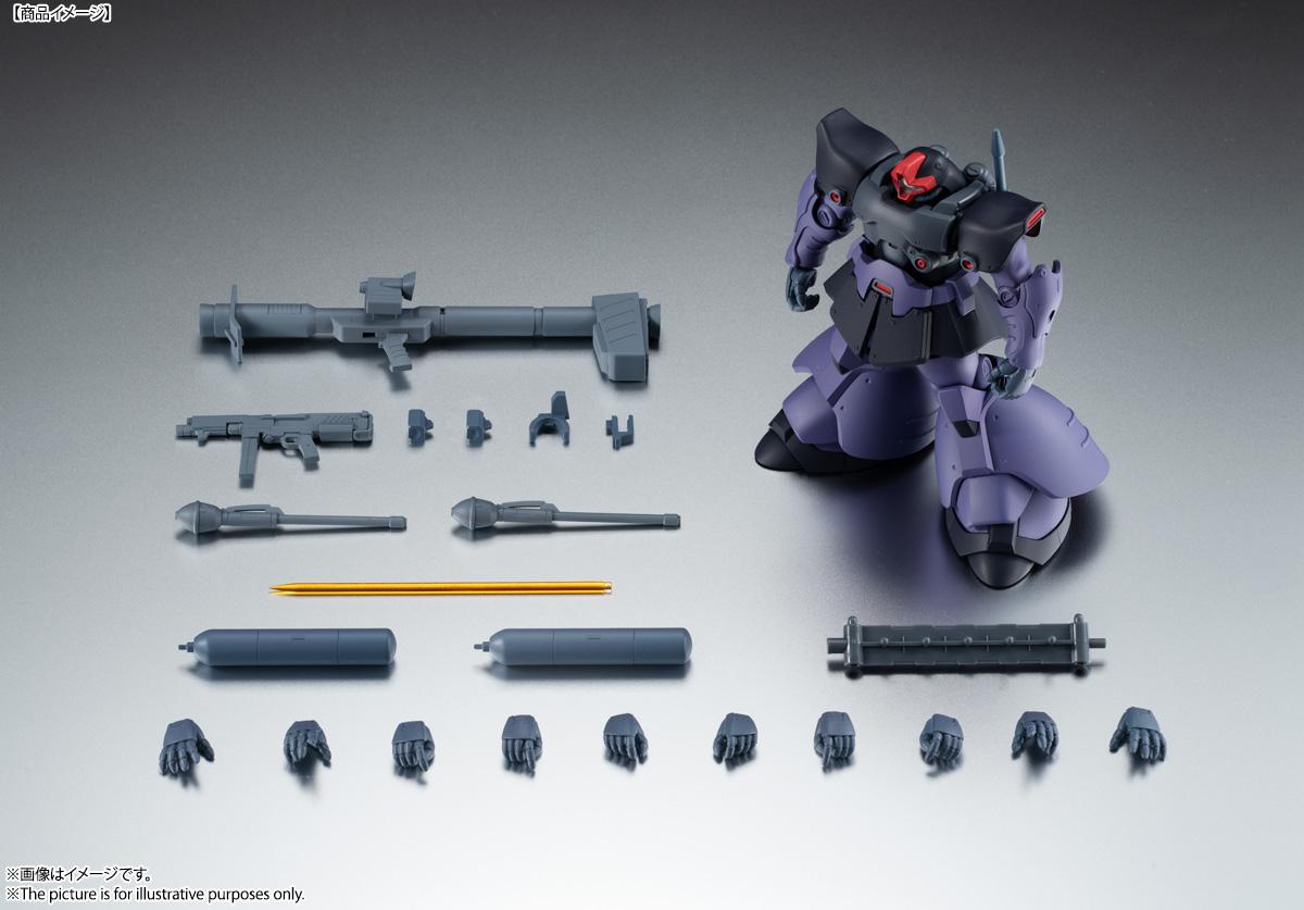 ROBOT魂〈SIDE MS〉『MS-09R-2 リック・ドムⅡ ver. A.N.I.M.E.』機動戦士ガンダム0083 可動フィギュア-014