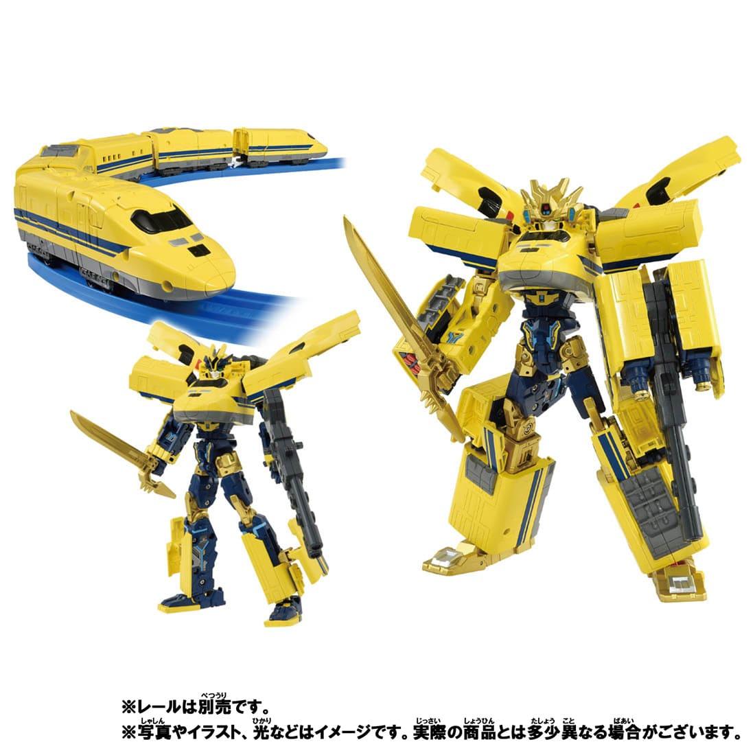 新幹線変形ロボ シンカリオンZ『シンカリオンZ ドクターイエロー』可変合体プラレール-001