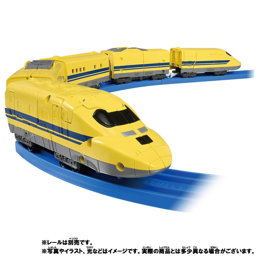 新幹線変形ロボ シンカリオンZ『シンカリオンZ ドクターイエロー』可変合体プラレール-008