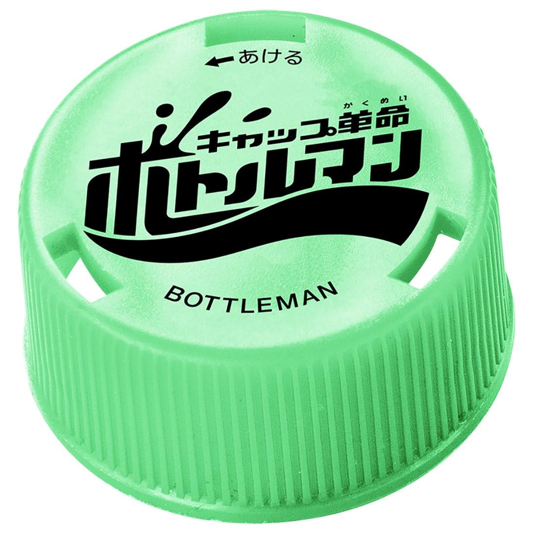 キャップ革命 ボトルマン『BOT-22 サラファイア&ブラストボス 大討伐セット』おもちゃ-006