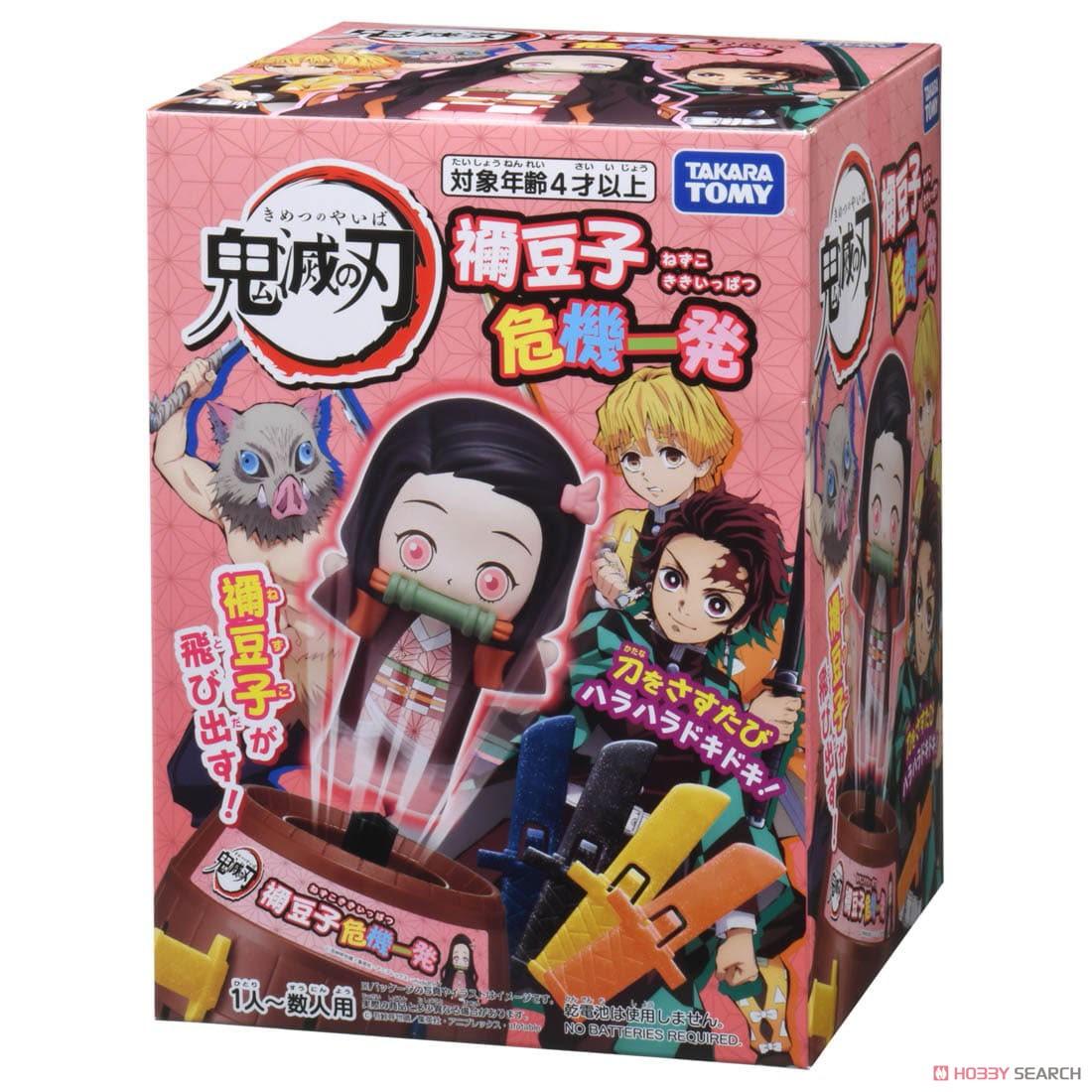 鬼滅の刃『禰豆子危機一発』テーブルゲーム-001