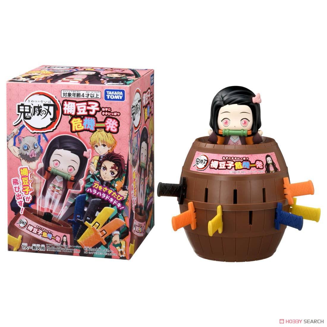 鬼滅の刃『禰豆子危機一発』テーブルゲーム-005