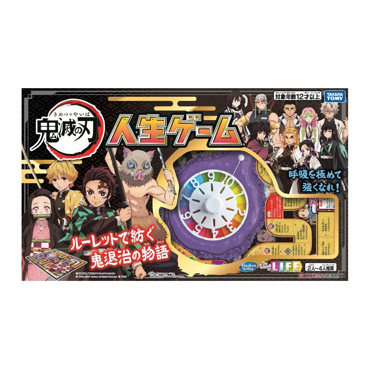 鬼滅の刃『鬼滅の刃 人生ゲーム』テーブルゲーム-001