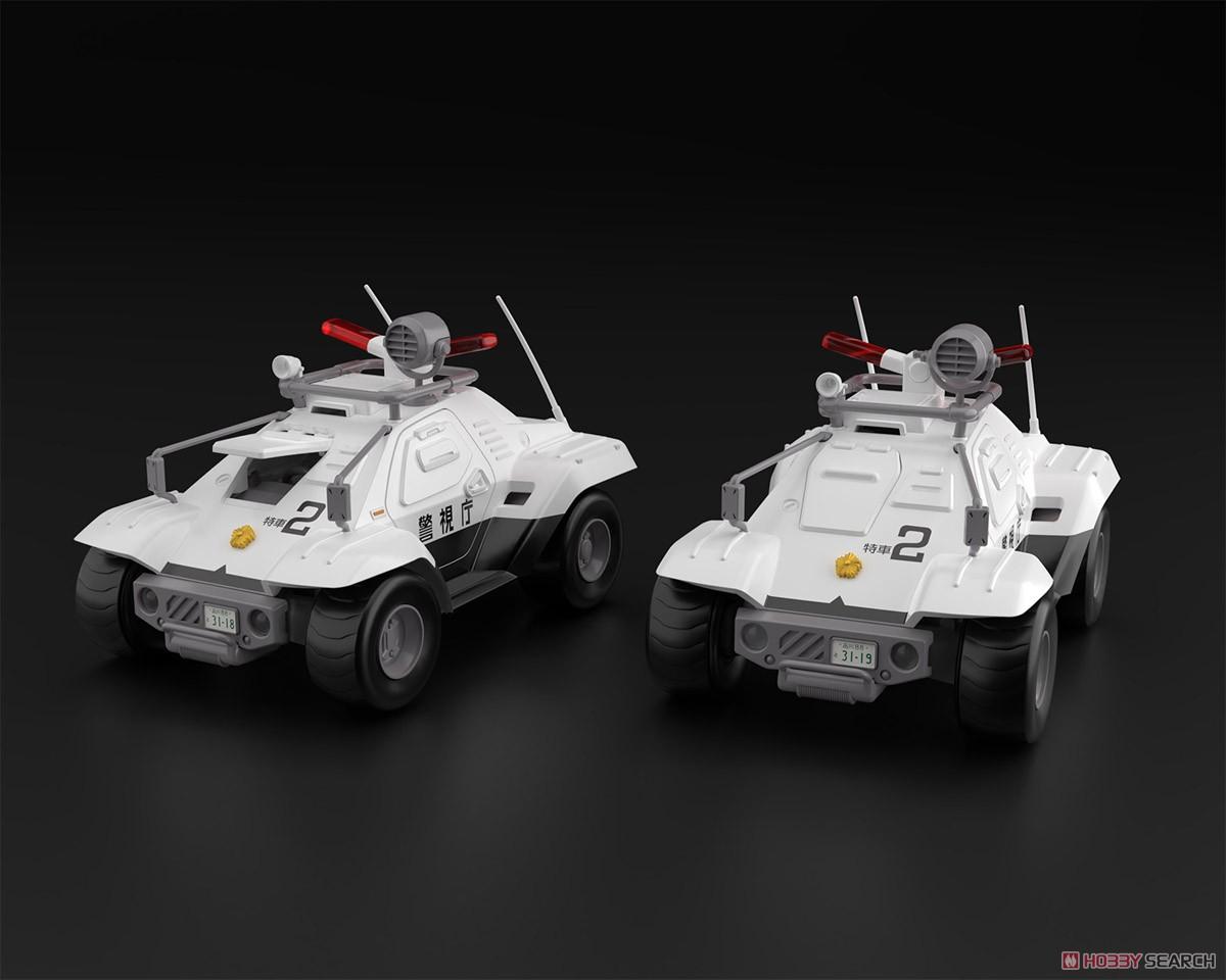 ACKS No.MP-01『AV-98 イングラム1号機』機動警察パトレイバー 1/43 プラモデル-012