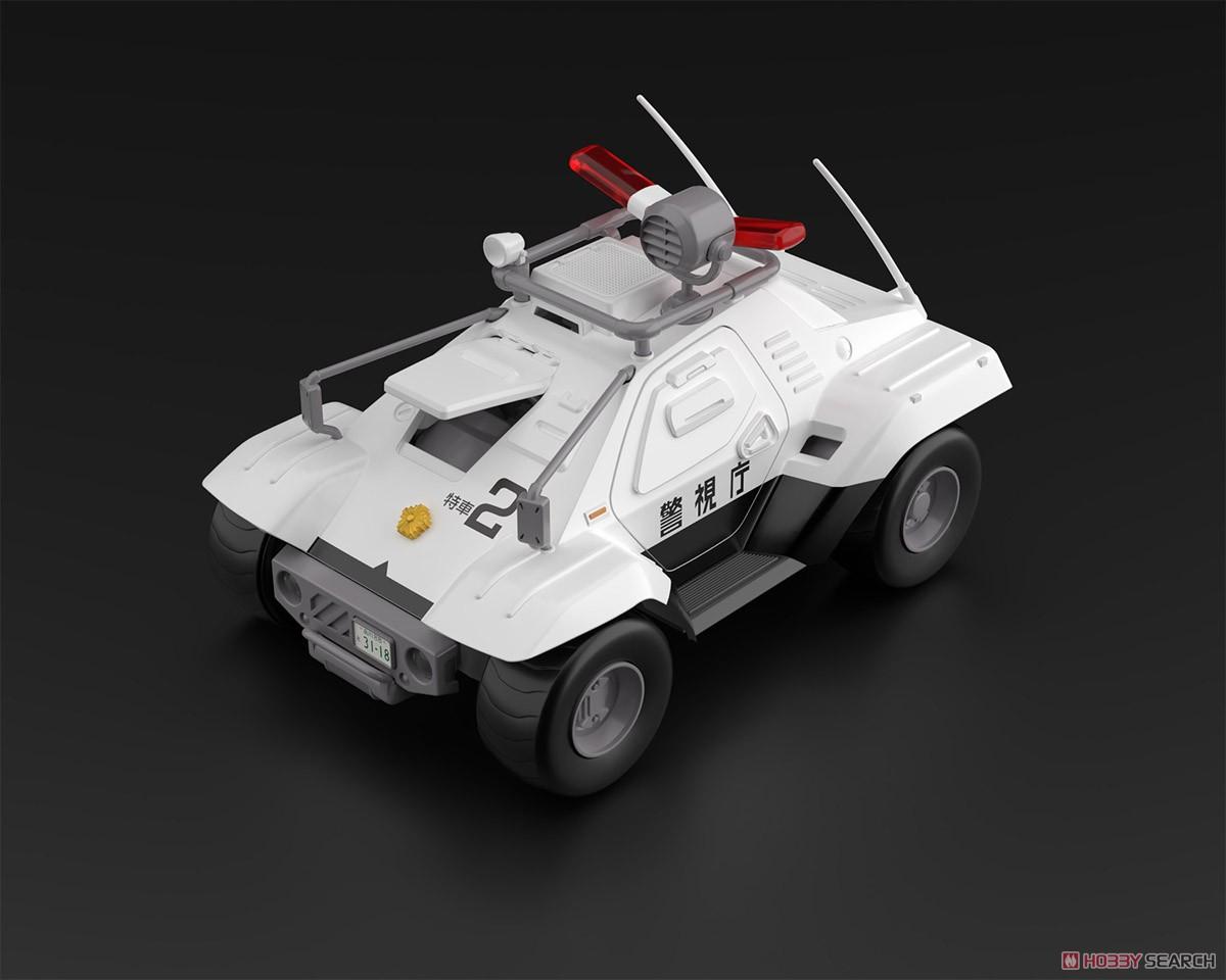 ACKS No.MP-01『AV-98 イングラム1号機』機動警察パトレイバー 1/43 プラモデル-013