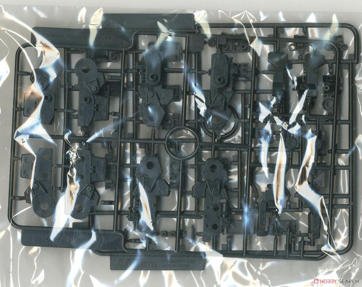 【再販】HMM『RZ-028 ブレードライガーAB』ゾイド 1/72 プラモデル-021