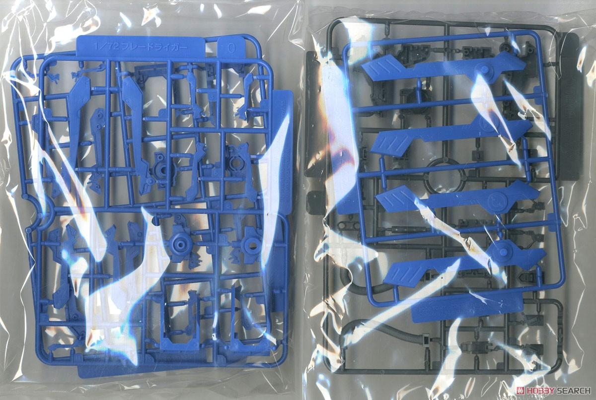 【再販】HMM『RZ-028 ブレードライガーAB』ゾイド 1/72 プラモデル-024