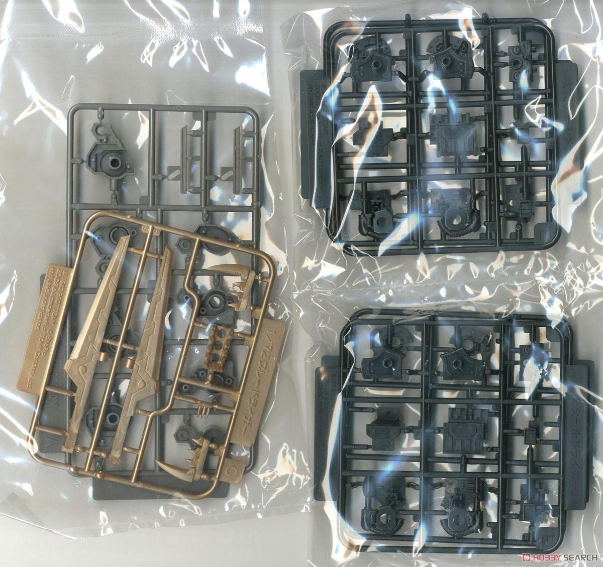 【再販】HMM『RZ-028 ブレードライガーAB』ゾイド 1/72 プラモデル-025