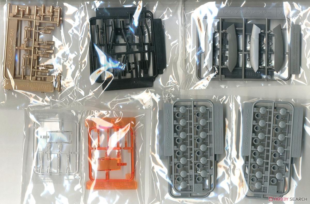 【再販】HMM『RZ-028 ブレードライガーAB』ゾイド 1/72 プラモデル-027