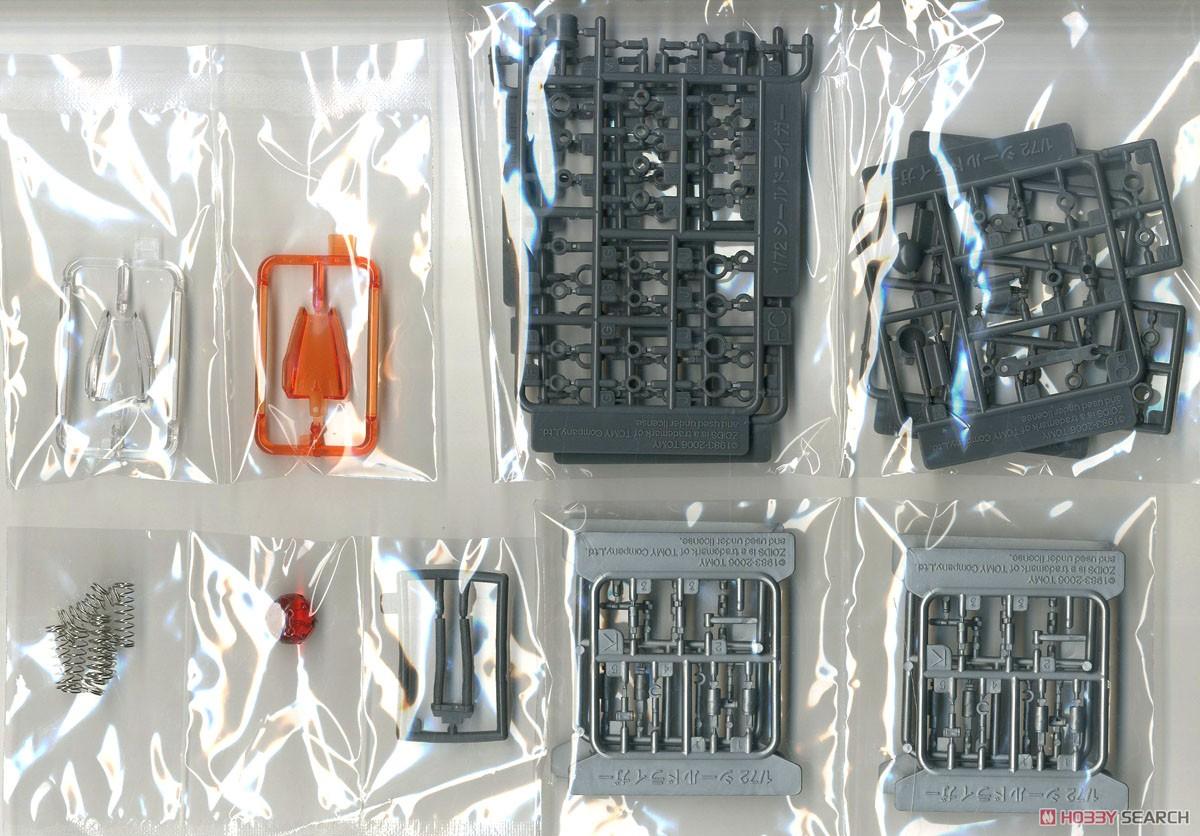 【再販】HMM『RZ-028 ブレードライガーAB』ゾイド 1/72 プラモデル-028
