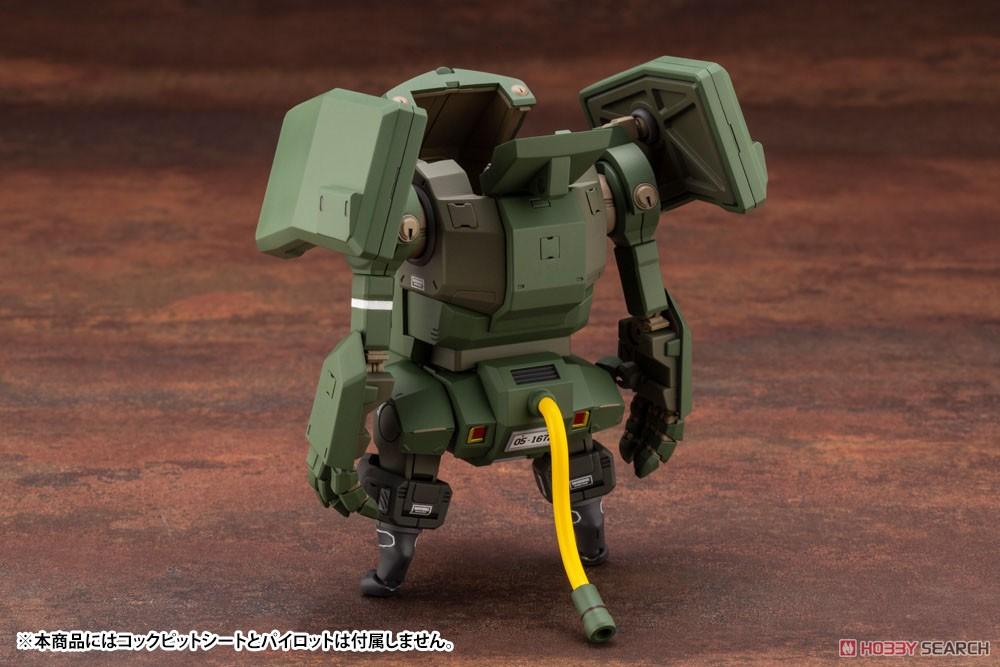 『陸上自衛隊07式-III型戦車 なっちん』1/35 プラモデル-007