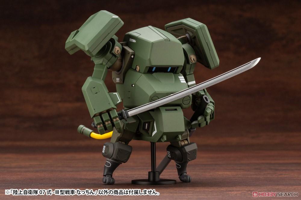 『陸上自衛隊07式-III型戦車 なっちん』1/35 プラモデル-015