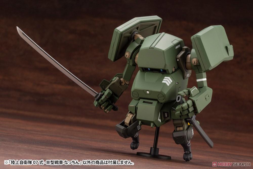 『陸上自衛隊07式-III型戦車 なっちん』1/35 プラモデル-016