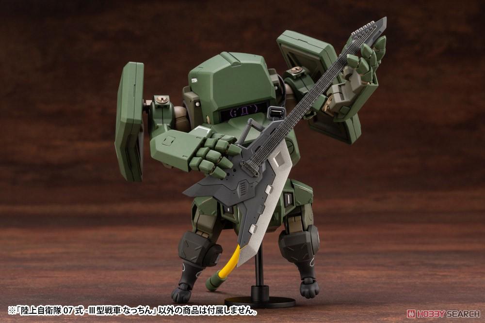 『陸上自衛隊07式-III型戦車 なっちん』1/35 プラモデル-017
