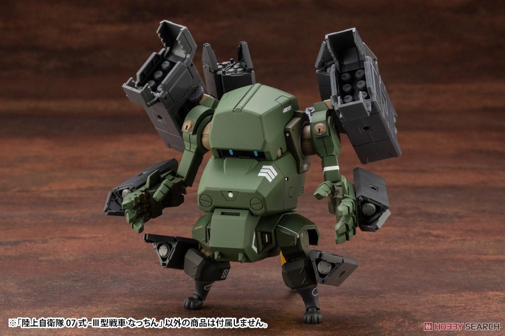 『陸上自衛隊07式-III型戦車 なっちん』1/35 プラモデル-018
