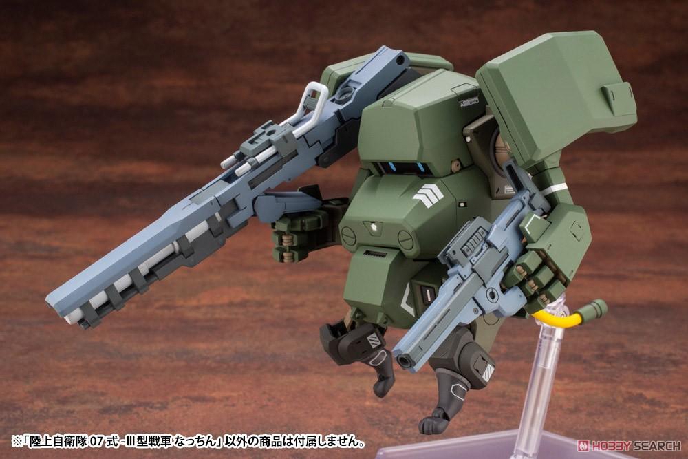 『陸上自衛隊07式-III型戦車 なっちん』1/35 プラモデル-019