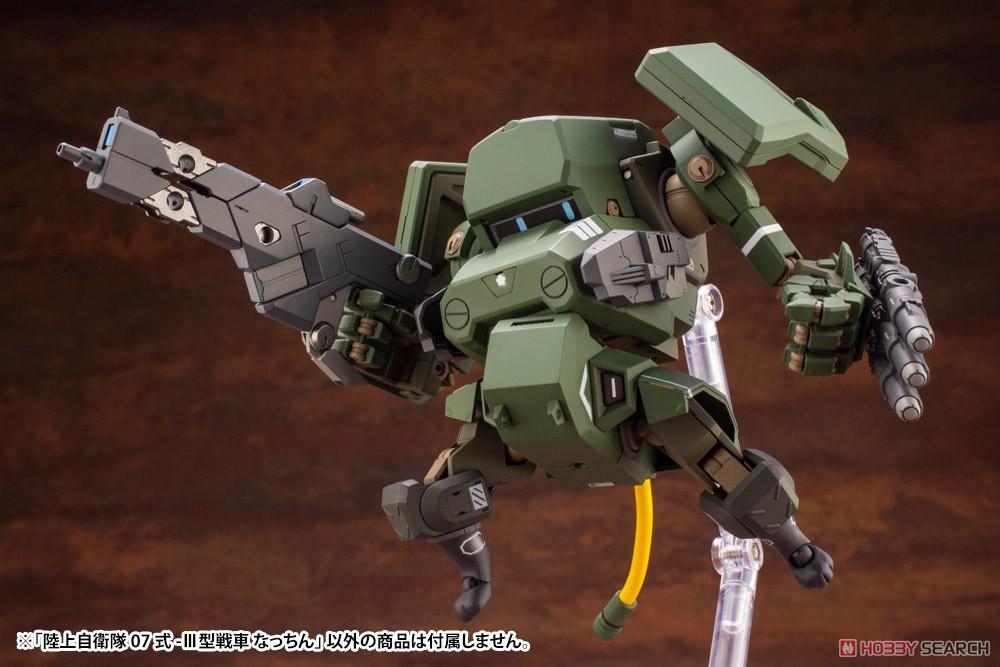 『陸上自衛隊07式-III型戦車 なっちん』1/35 プラモデル-020