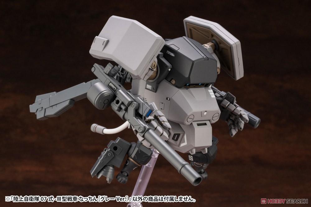 『陸上自衛隊07式-III型戦車 なっちん』1/35 プラモデル-034