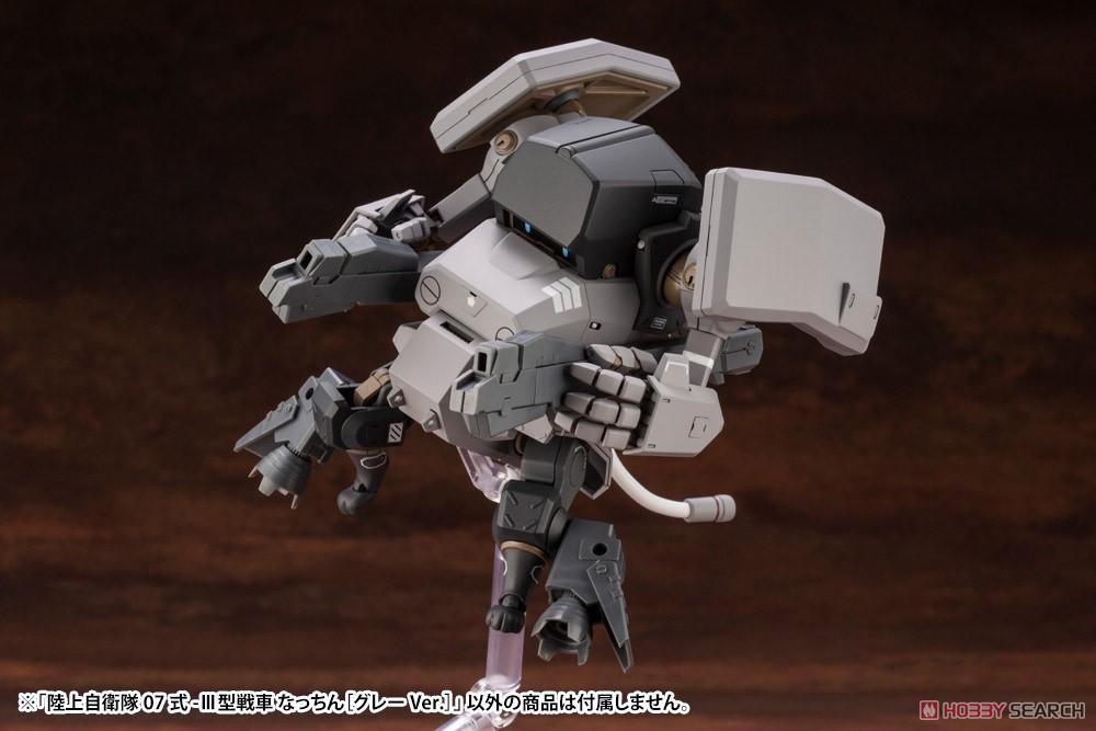 『陸上自衛隊07式-III型戦車 なっちん』1/35 プラモデル-035