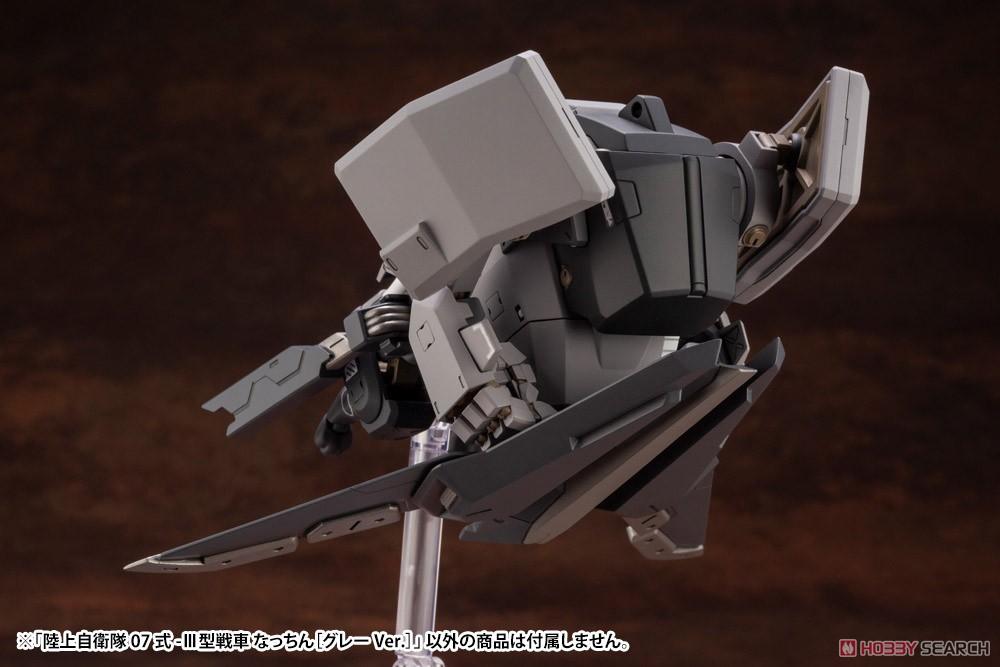 『陸上自衛隊07式-III型戦車 なっちん』1/35 プラモデル-036