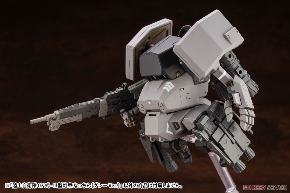 『陸上自衛隊07式-III型戦車 なっちん』1/35 プラモデル-037