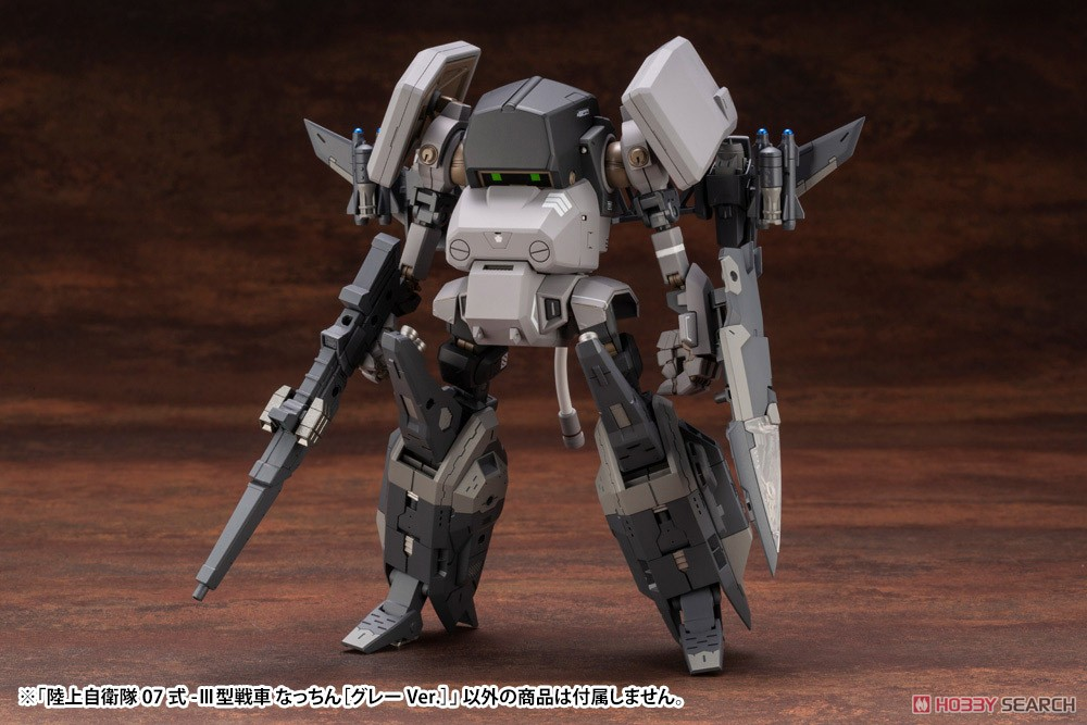 『陸上自衛隊07式-III型戦車 なっちん』1/35 プラモデル-039