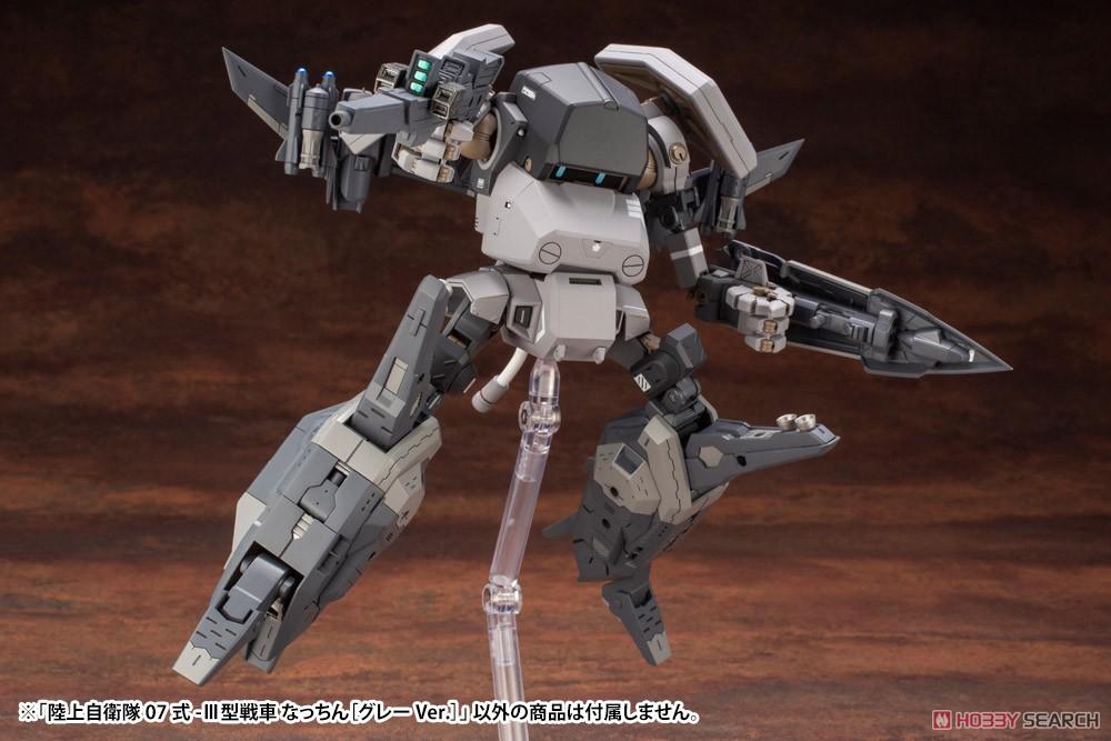 『陸上自衛隊07式-III型戦車 なっちん』1/35 プラモデル-041