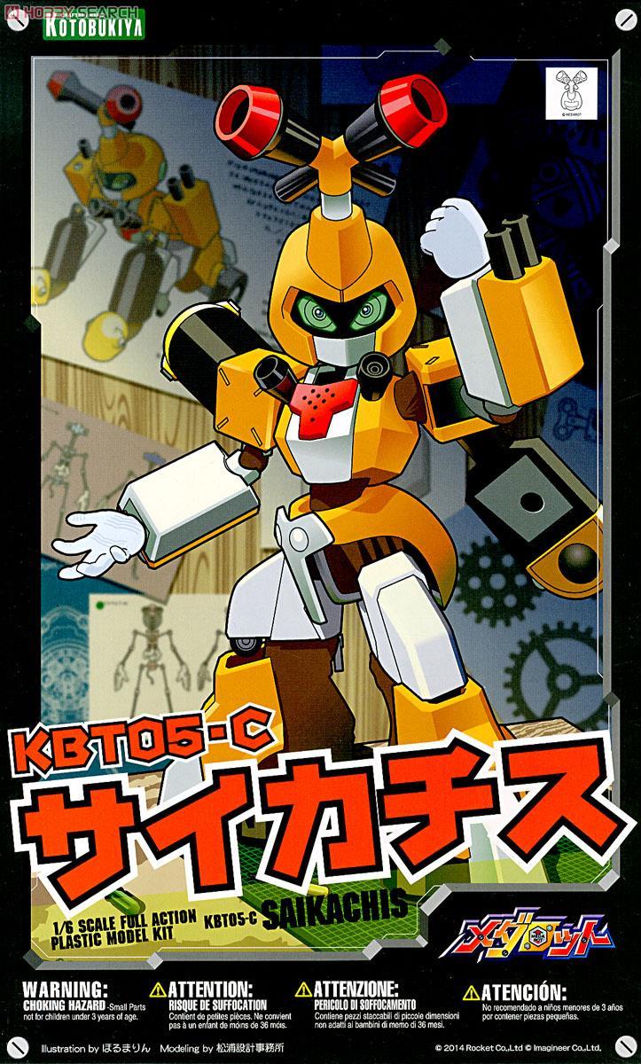 【再販】メダロット『KBT05-C サイカチス』1/6 プラモデル-001