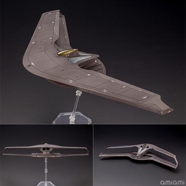 ACE COMBATシリーズ『X-49』1/144 プラモデル