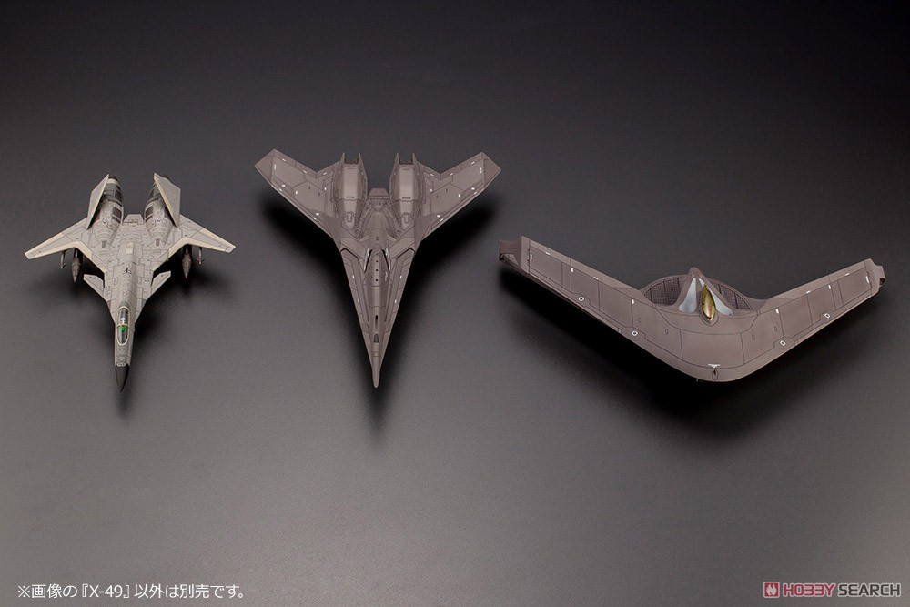 ACE COMBATシリーズ『X-49』1/144 プラモデル-012