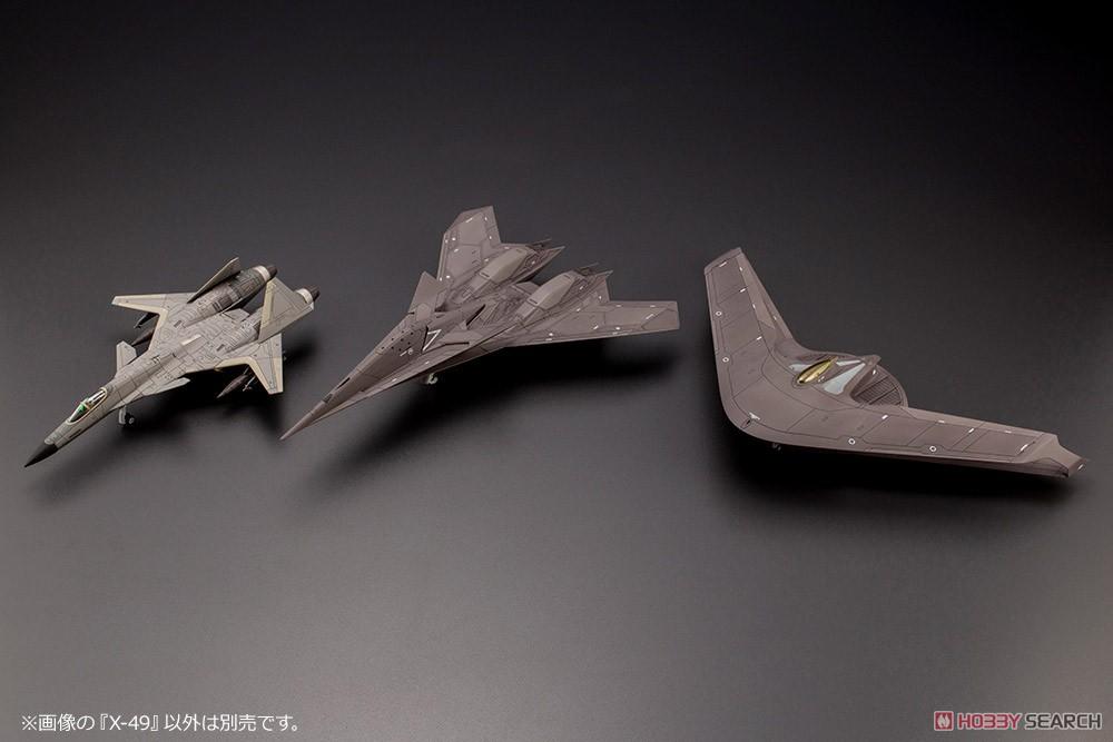 ACE COMBATシリーズ『X-49』1/144 プラモデル-013