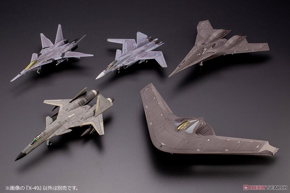 ACE COMBATシリーズ『X-49』1/144 プラモデル-014
