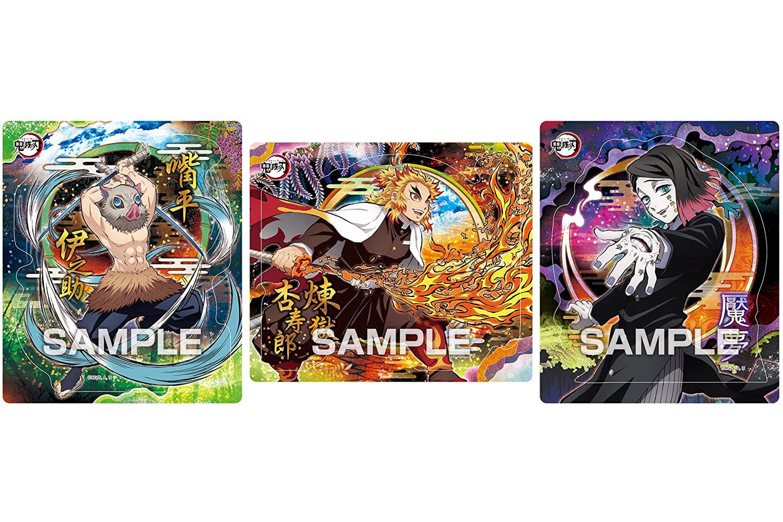 【食玩】鬼滅の刃『鬼滅の刃 マグネットコレクションガム2』14個入りBOX-002