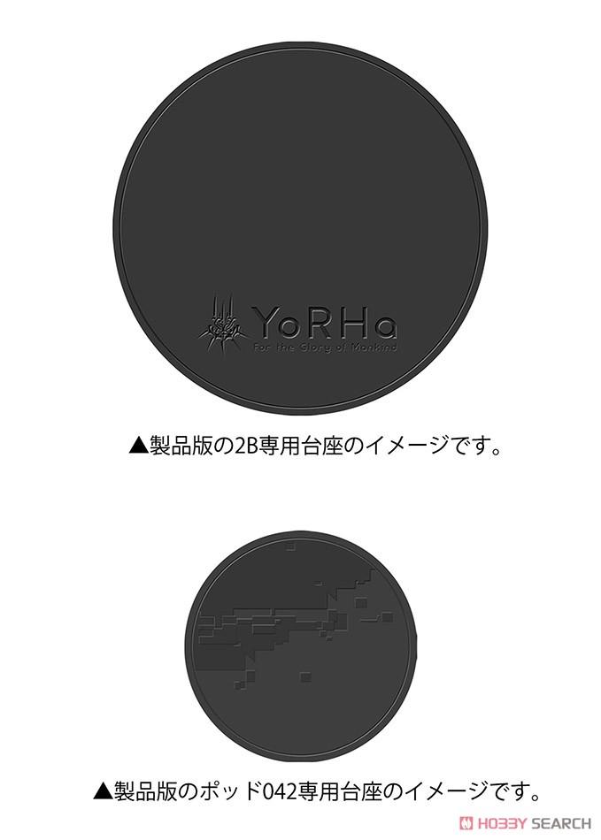 【再販】NieR:Automata『2B(ヨルハ 二号 B型)DX版』完成品フィギュア-017