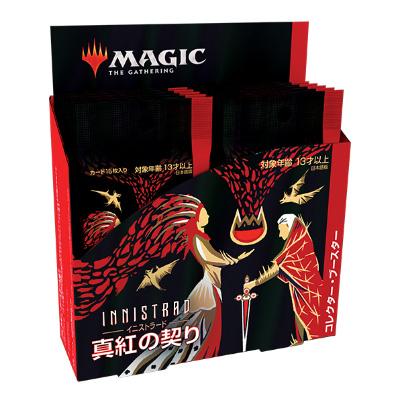 【日本語】MTG『イニストラード:真紅の契り[コレクター・ブースター]日本語版』12パック入りBOX
