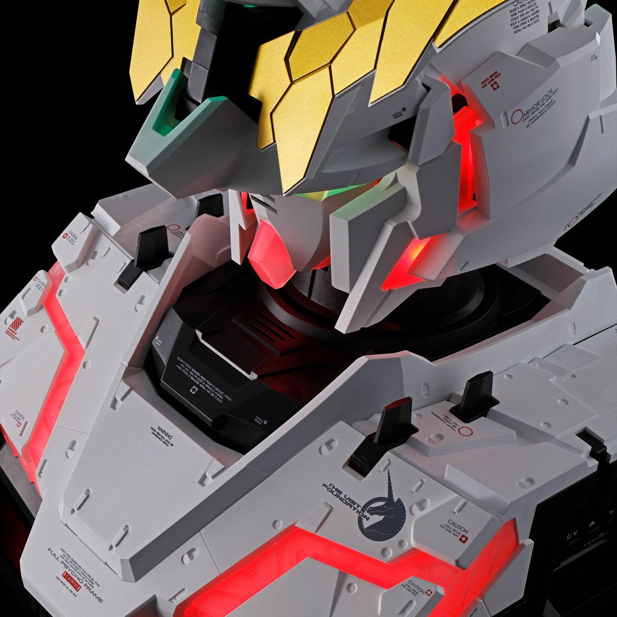 【限定販売】REAL EXPERIENCE MODEL『RX-0 ユニコーンガンダム(AUTO-TRANS edition)』ガンダムUC プラモデル-003