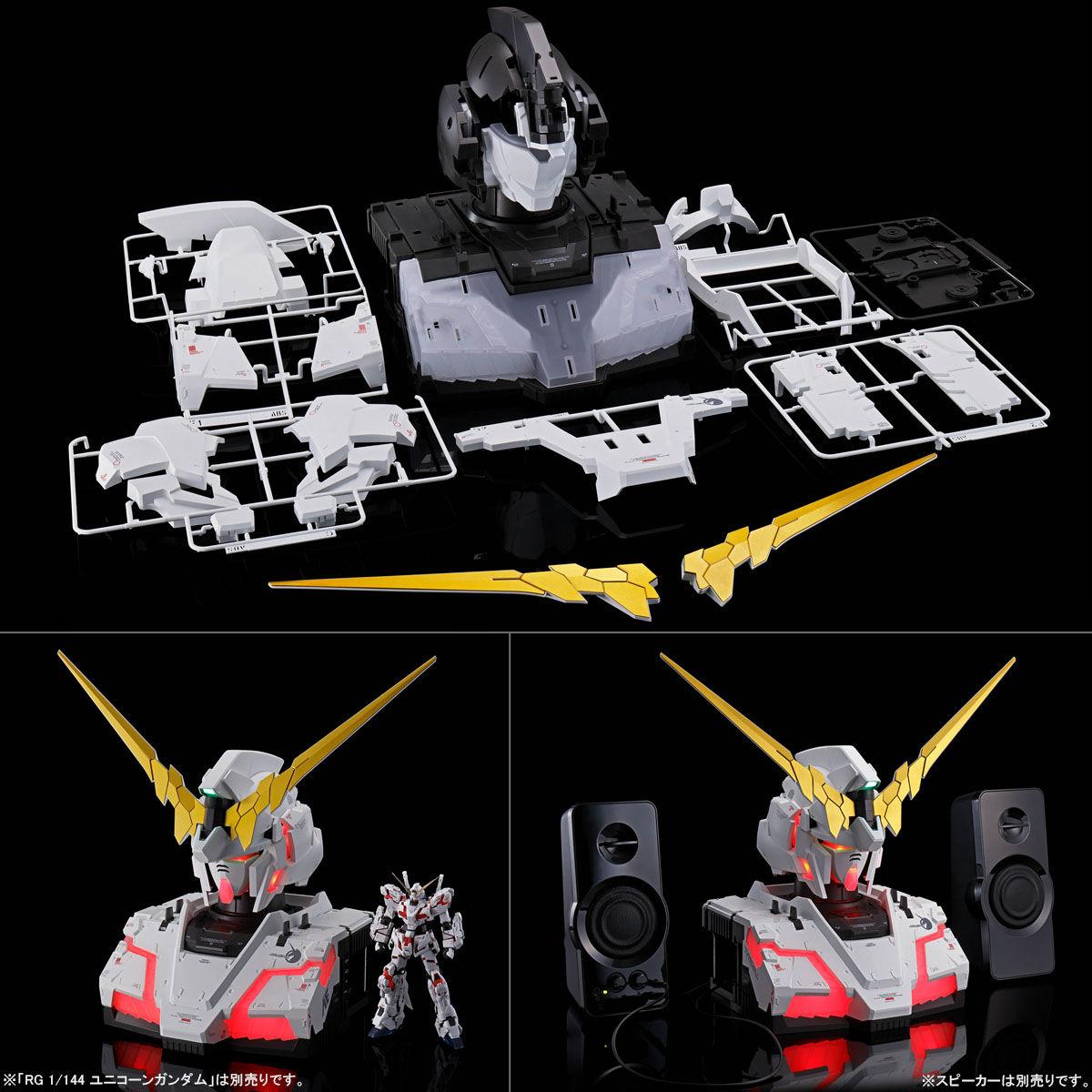 【限定販売】REAL EXPERIENCE MODEL『RX-0 ユニコーンガンダム(AUTO-TRANS edition)』ガンダムUC プラモデル-006