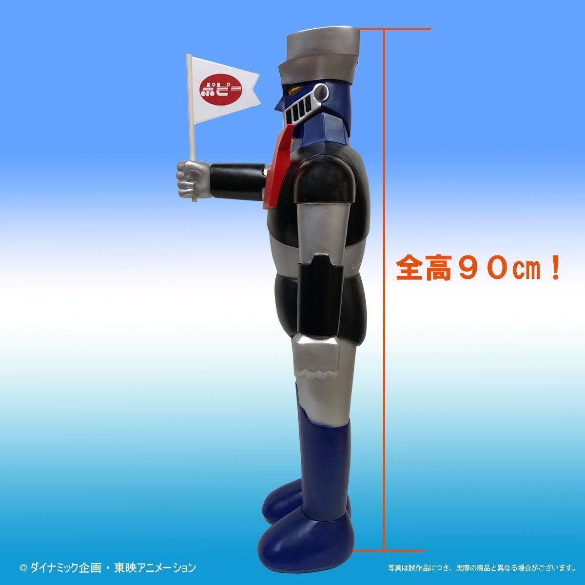 【限定販売】マジンガーZ『ポピー店頭用ジャンボマジンガーZ Aタイプ』ソフビ-004