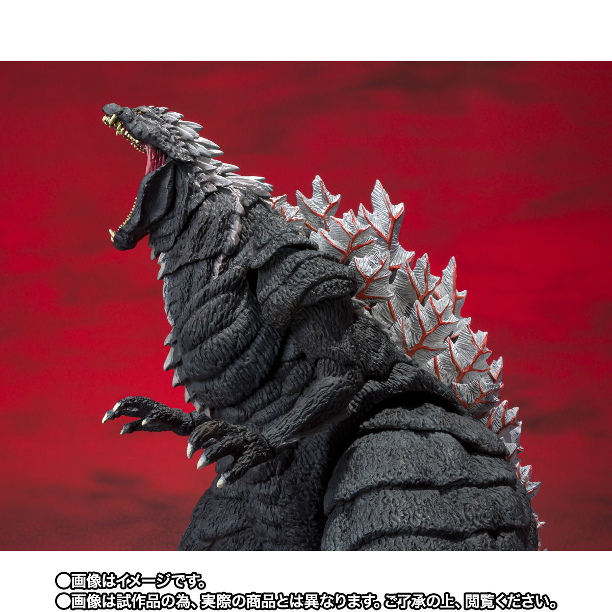 【限定販売】S.H.MonsterArts『ゴジラウルティマ』ゴジラS.P 可動フィギュア-005