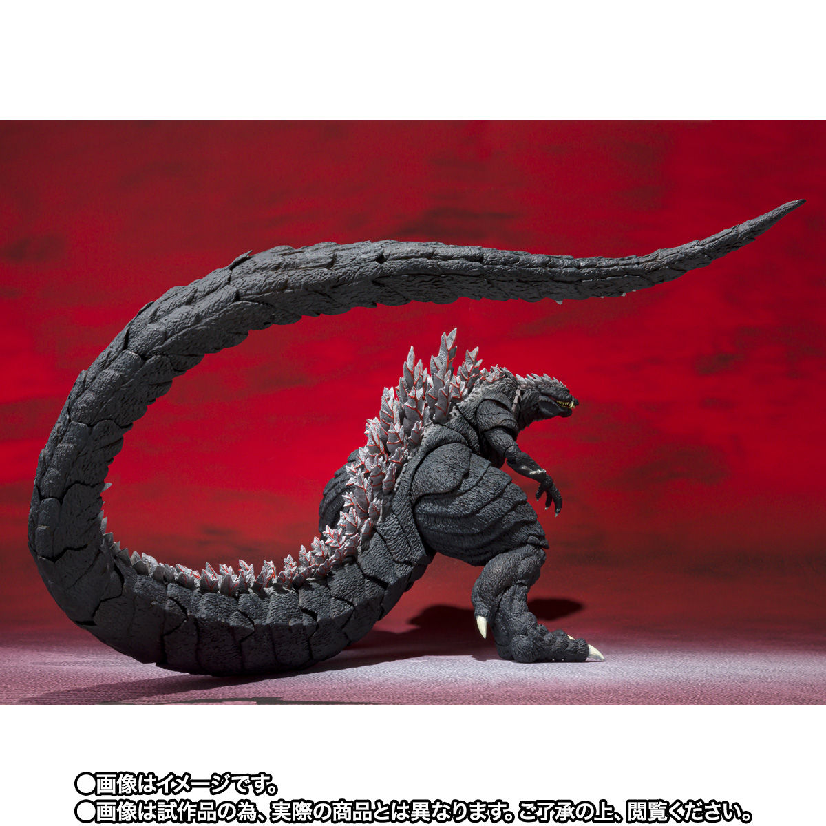 【限定販売】S.H.MonsterArts『ゴジラウルティマ』ゴジラS.P 可動フィギュア-006
