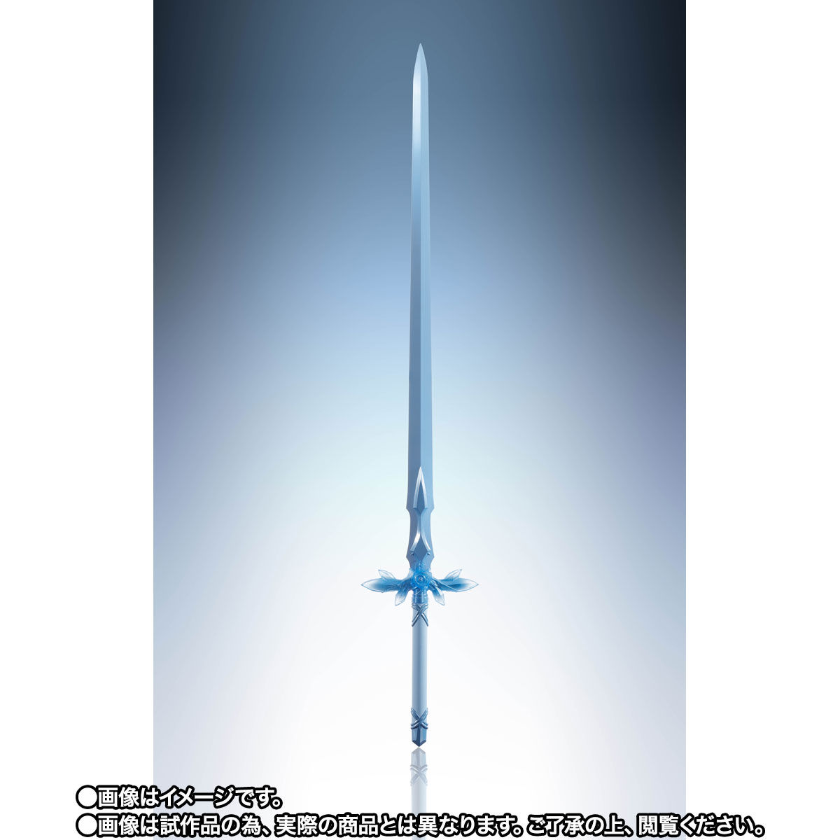 【限定販売】PROPLICA プロップリカ『青薔薇の剣』ソードアート・オンライン 変身なりきり-002