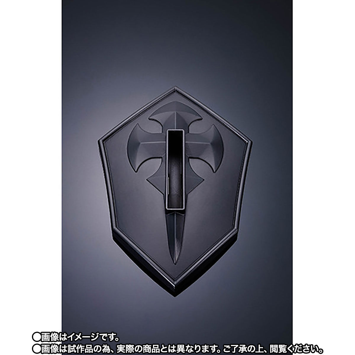 【限定販売】PROPLICA プロップリカ『青薔薇の剣』ソードアート・オンライン 変身なりきり-008