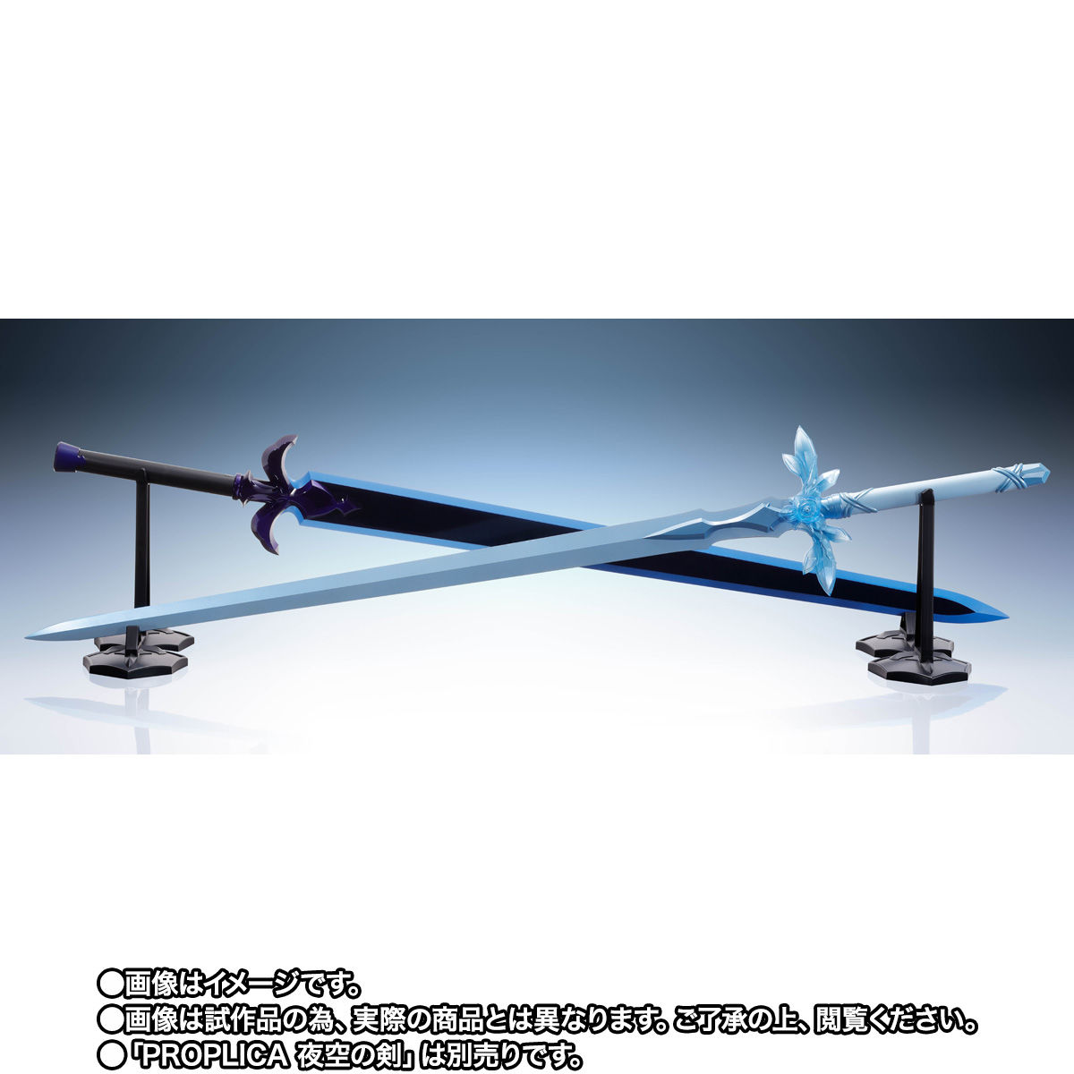【限定販売】PROPLICA プロップリカ『青薔薇の剣』ソードアート・オンライン 変身なりきり-009
