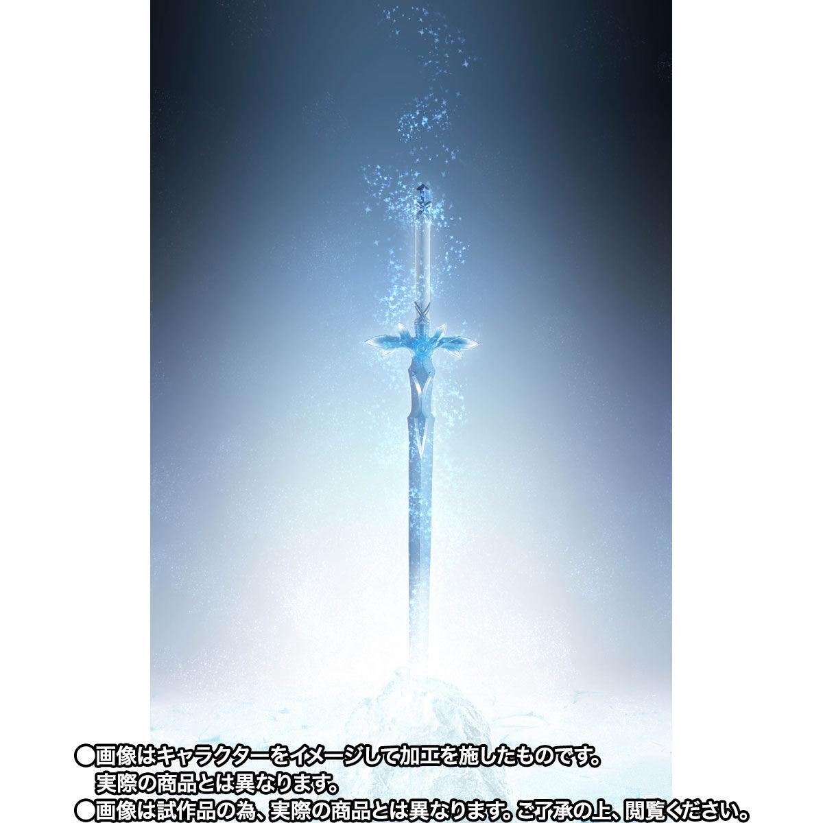 【限定販売】PROPLICA プロップリカ『青薔薇の剣』ソードアート・オンライン 変身なりきり-010