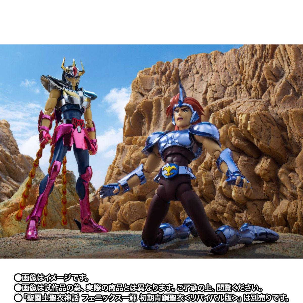 【限定販売】聖闘士聖衣神話EX『アウリガカペラ』聖闘士星矢 可動フィギュア-010
