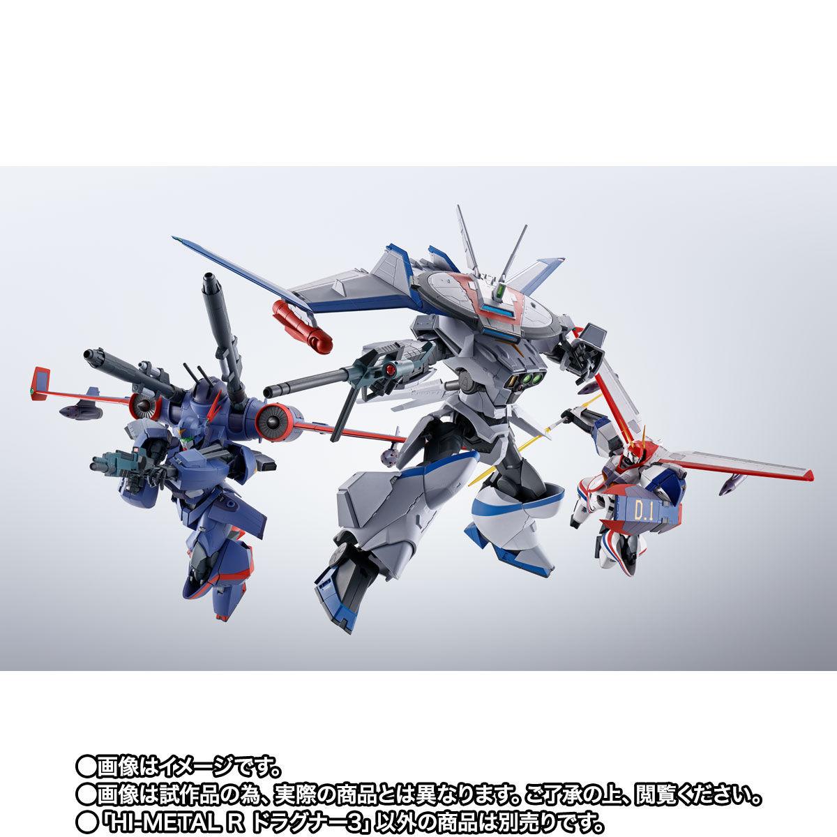 【限定販売】HI-METAL R『ドラグナー3』機甲戦記ドラグナー 可動フィギュア-010