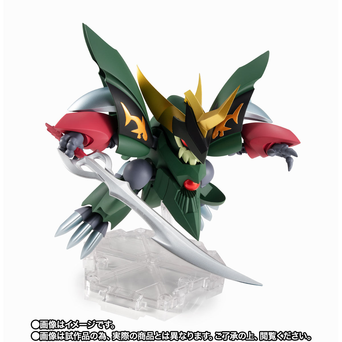 【限定販売】NXEDGE STYLE[MASHIN UNIT]『真・夏鬼丸』魔神英雄伝ワタル2 可動フィギュア-004